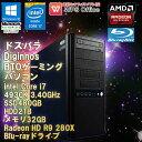 限定1台 グラフィックボード 新品高速SSD搭載! WPS Office付 【中古】 デスクトップパソコン ドスパラ Diginos BTO …