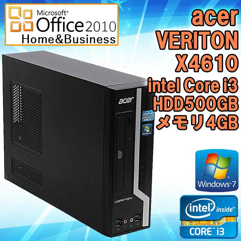 Microsoft Office 2010 H&B付き 【中古】 デスクトップパソコン acer(エイサー) VERITON X4610 Windows7 Core i3 2120 3.3GHz メモリ4GB HDD500GB DVD-ROMドライブ WPS Office (Kingsoft Office) 初期設定済 送料無料 (一部地域を除く)