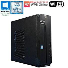 限定1台 WPS Office付 中古 デスクトップ Acer Aspire XC-885-N38F デスクトップパソコン Windows10 Core i3 8100 3.60GHz メモリ8GB HDD1TB DVDマルチドライブ Wi-Fi 無線LAN 初期設定済 送料無料 在宅勤務 90日保証 2018年モデル 中古パソコン
