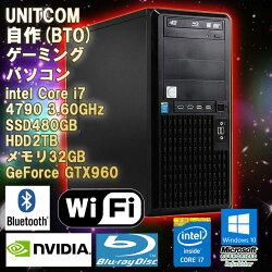 限定1台!中古自作(BTO)ゲーミングパソコンUNITCOM(ユニットコム)Windows10Pro64bitCorei747903.60GHzメモリ32GBSSD480GBHDD2TBGeForceGTX960(ZOTAC)BDドライブ(LG)CORSAIRRM85080+GOLD850WWPSOffice初期設定済