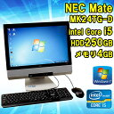 中古 一体型パソコン NEC Mate MK24TG-D Windows7 19インチ(ワイド) Core i5 2430M 2.4GHz メモリ4GB HDD... ランキングお取り寄せ