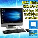 【SALE】Windows10【中古】一体型パソコン NEC Mate MK24TG-D 19インチ(ワイド) Core i5 2430M 2.4GHz メモリ4GB HDD2…