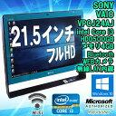 【中古】一体型パソコン SONY(ソニー) VAIO VPCJ24AJB ブルー Windows10 21.5インチ(フルHD) Core i3 2370M 2.40GHz メモリ4GB HDD50…