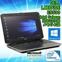 中古 ノートパソコン DELL(デル) LATITUDE E5530 Windows10 15.6インチ Celeron B840 1.9GHz メモリ4GB HDD320GB Kingsoft Of