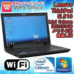 WPSOffice付【中古】ノートパソコンLenovo(レノボ)ThinkPad(シンクパッド)SL510Windows7CeleronT35002.10GHzメモリ4GBHDD250GBDVDマルチドライブWi-Fi初期設定済送料無料(一部地域を除く)