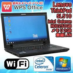WPSOffice付【中古】ノートパソコンLenovo(レノボ)ThinkPad(シンクパッド)SL510Windows7CeleronT35002.10GHzメモリ2GBHDD250GBDVDマルチドライブWi-Fi初期設定済送料無料(一部地域を除く)