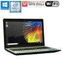 ★限定1台★ WPS Office付 【中古】ノートパソコン lenovo(レノボ) ideaPad 310-15ISK シルバー Windows10 Home 64bit…