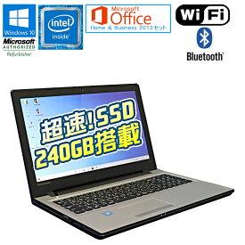 あす楽 限定1台 Microsoft Office Home & Business 2013 セット【中古】 ノートパソコン lenovo ideaPad 300-15IBR Windows10 Celeron N3060 1.6GHz メモリ4GB SSD240GB DVDマルチドライブ Wi-Fi WEBカメラ Bluetooth 新品爆速SSDモデル!