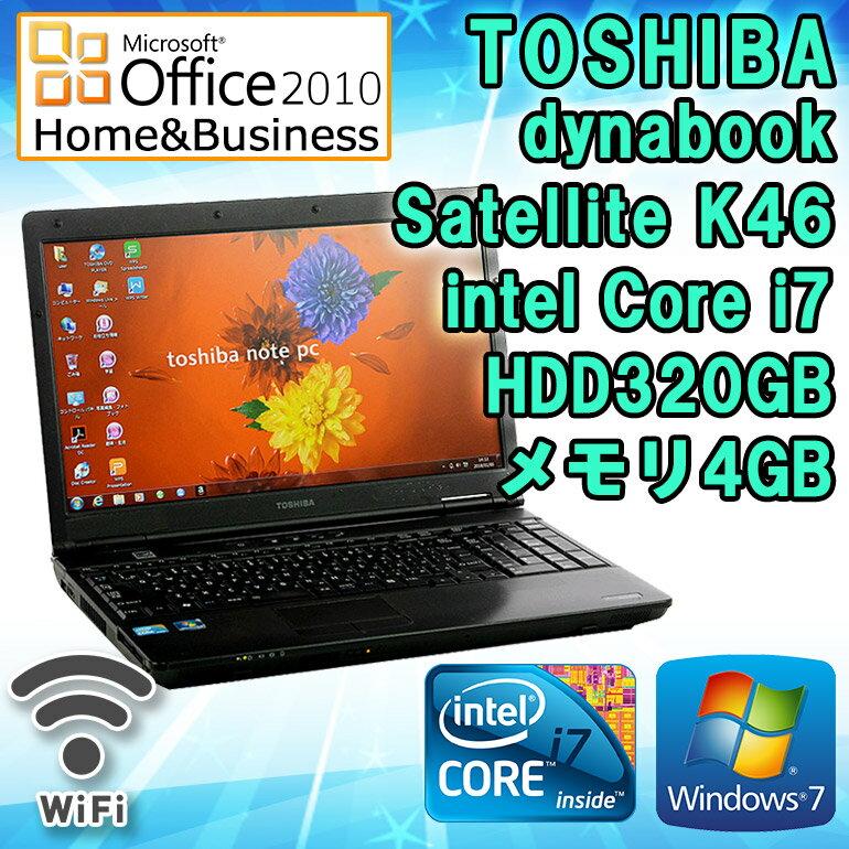 限定1台 Microsoft Office 2010 H&B付き 【中古】 ノートパソコン 東芝 dynabook Satellite K46 266E/HD Core i7 M620 2.67GHz メモリ4GB HDD320GB 15.6インチ WXGA (1366×768) 無線LAN内蔵 テンキー付 DVDマルチドライブ 初期設定済 送料無料 (一部地域を除く) TOSHIBA
