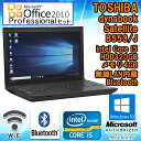 Microsoft Office Professional 2010セット 【中古】 ノートパソコン 東芝(TOSHIBA) dynabook Satellite B553/J Windows10 Core i5 334…