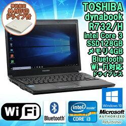 新品外付けドライブ付(弊社指定)【中古】ノートパソコン東芝(TOSHIBA)dynabook(ダイナブック)R732/HブラックWindows10Pro64bitCorei33120M2.50GHzメモリ4GBSSD128GBドライブレスBluetoothWi-Fi対応WPSOffice付初期設定済送料無料