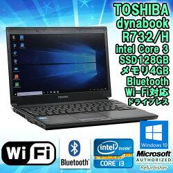 【中古】ノートパソコン東芝(TOSHIBA)dynabook(ダイナブック)R732/HブラックWindows10Pro64bitCorei33120M2.50GHzメモリ4GBSSD128GBドライブレスBluetoothWi-Fi対応WPSOffice付初期設定済送料無料(一部地域を除く)