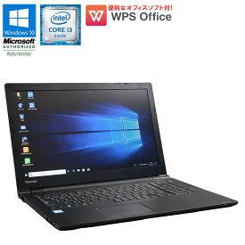 WPS Office付 【中古】 ノートパソコン 東芝 dynabook B55/B Windows10 Core i3 6100U 2.3GHz メモリ4GB HDD500GB DVDマルチドライブ 初期設定済 送料無料(一部地域を除く)