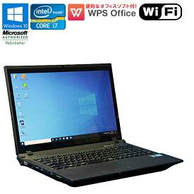 テレワークに最適 限定1台 WPS Office付 Windows10 中古パソコン ノート 中古 パソコン ノートパソコン mousecomputer マウスコンピューター EGPNI 736DR50P Core i7 3610QM 2.3GHz メモリ8GB HDD500GB DVDマルチドライブ Wi-Fi テンキー WEBカメラ HDMI 初期設定済