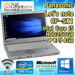 MicrosoftOfficeHomeandBusiness2010セット【中古】ノートパソコンPanasonic(パナソニック)Let'snote(レッツノート)CF-SX1Windows10Corei52540M2.6GHzメモリ4GBHDD250GB12.1型ワイドHD+(1600×900)Bluetooth無線LANHDMIWEBカメラDVDマルチドライブ