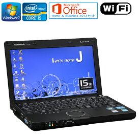 ★限定1台★ Microsoft Office Home & Business 2013 セット【中古】 ノートパソコン Panasonic Let's NOTE CF-J10 Windows7 Home Premiamu Core i5 2410M 2.3GHz メモリ6GB SSD128GB ドライブレス 初期設定済 送料無料(一部地域を除く)