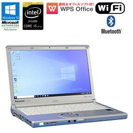 Panasonic Let's note レッツノート CF-NX4 在庫わずか WPS Office付 中古 パソコン ノートパソコン 中古パソコン ノート Windows10 Core i5 vPro 5300U 2.30GHz メモリ4GB HDD320GB ドライブレス Bluetooth Wi-Fi HDMI Webカメラ 初期設定済 コンパクト 小型ノート