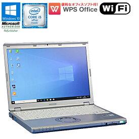 在庫わずか!WPS Office付 Panasonic Let's note CF-SZ5 Windows10 Core i5 vPro 6300U 2.4GHz メモリ4GB HDD320GB 12.1型ワイド ドライブレス WEBカメラ 中古 ノートパソコン 送料無料 90日保証 コンパクト 小型