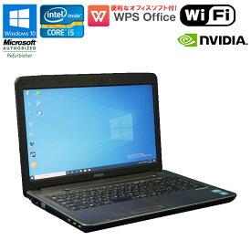 グラフィックボード搭載 WPS Office付 【中古】ノートパソコン EPSON Endeavor NJ5700 Windows10 フルHD Core i5 3230M 2.60GHz メモリ4GB HDD250GB DVDマルチドライブ Wi-Fi対応 NVIDIA GeForce GT 640M 初期設定済 送料無料(一部地域を除く)