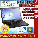 パワポ2007付き Microsoft Office 2007 中古 ノートパソコン FUJITSU 富士通 LIFEBOOK A553/G Windows7 15.6インチ Celeron B730 1.80G…