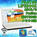 限定1台! 中古 ノートパソコン FUJITSU(富士通) LIFEBOOK AH42/G ホワイト Windows7 15.6型ワイド Pentium B960 2.2GHz メモリ4GB HD…