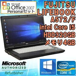 パワポ2007プレゼント!MicrosoftOffice2007付き中古ノートパソコンFUJITSU(富士通)LIFEBOOKA572/FWindows1015.6インチ(1366×768)Corei53320M2.60GHzメモリ4GBHDD320GBHDMIDVDスーパーマルチ初期設定済送料無料(一部地域を除く)