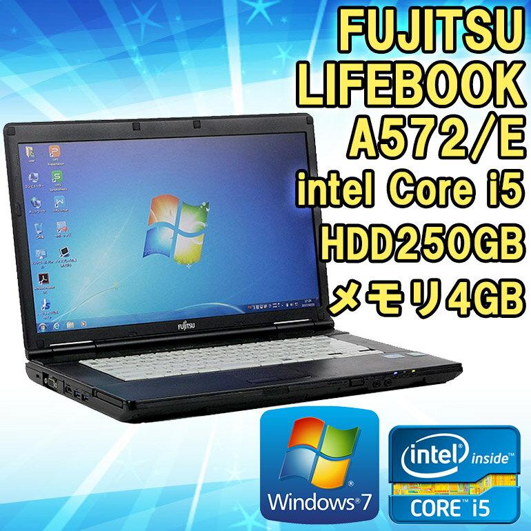 【中古】 ノートパソコン 富士通 LIFEBOOK A572/E Windows7 15.6型ワイド(1366×768) Core i5 3320M 2.60GHz メモリ4GB HDD250GB HDMI DVD-ROM WPS Office付き USB3.0対応 初期設定済 送料無料 (一部地域を除く) FUJITSU