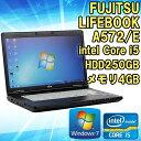【中古】 ノートパソコン 富士通 LIFEBOOK A572/E Windows7 15.6型ワイド(1366×768) Core i5 3320M 2.60GHz メモリ4GB HDD250GB HDM…