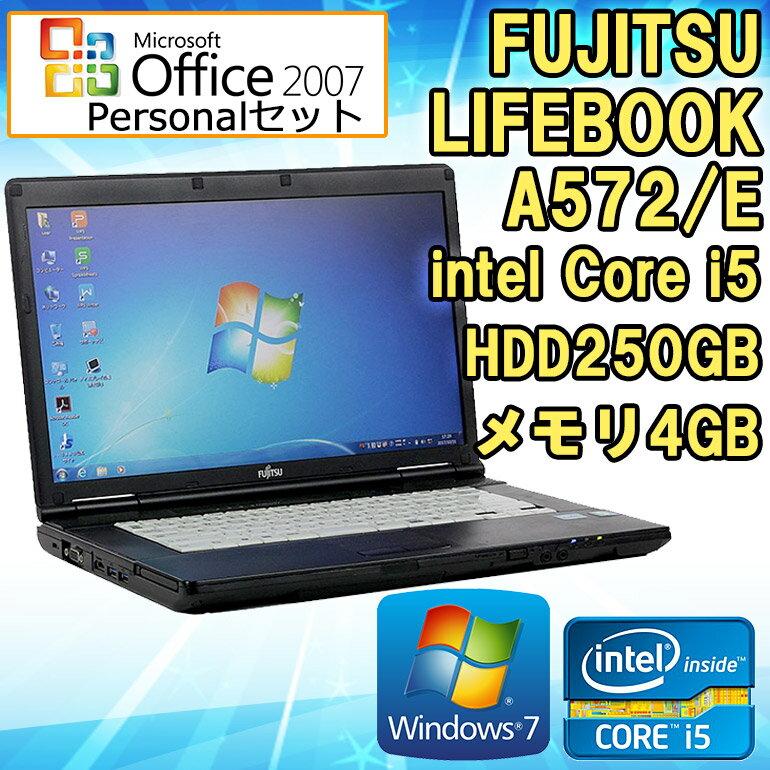 パワポ付き! Microsoft Office 2007 【中古】 ノートパソコン 富士通 LIFEBOOK A572/E Windows7 15.6型ワイド(1366×768) Core i5 3320M 2.60GHz メモリ4GB HDD250GB HDMI DVD-ROM USB3.0対応 初期設定済 送料無料 (一部地域を除く) FUJITSU