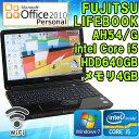 【完売御礼】Microsoft Office2010 Professional 中古 ノートパソコン 富士通 LIFEBOOK AH54/G シャイニーブラック Windows7 Core i5 2…
