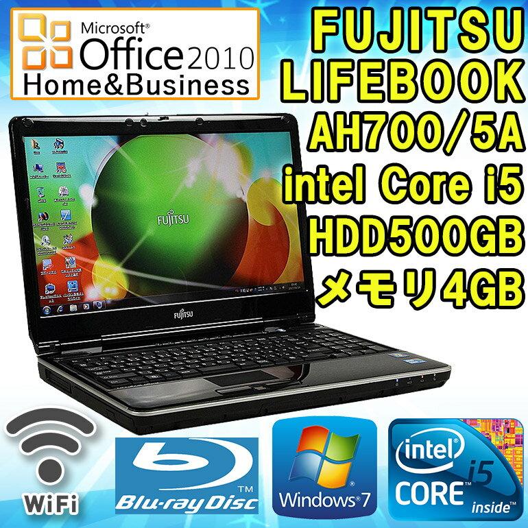 Microsoft Office2010 H&B付き 【中古】 ノートパソコン 富士通 LIFEBOOK AH700/5A シャイニーブラック Windows7 15.6型ワイド(1366×768) Core i5 M450 2.40GHz メモリ4GB HDD500GB ブルーレイドライブ 無線LAN内蔵 初期設定済 送料無料 (一部地域を除く)
