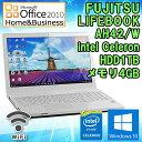 【完売御礼】Microsoft Office 2010 H&B付 【中古】 ノートパソコン 富士通 LIFEBOOK AH42/W アーバンホワイト Windows10 Intel Celero…