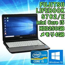 在庫わずか!【中古】ドライブレスノートパソコン富士通(FUJITSU)LIFEBOOKS762/EWindows1013.3型ワイド(1366×768)Corei53320M2.6GHzメモリ4GBHDD250GBWPSOffice付初期設定済送料無料(一部地域を除く)
