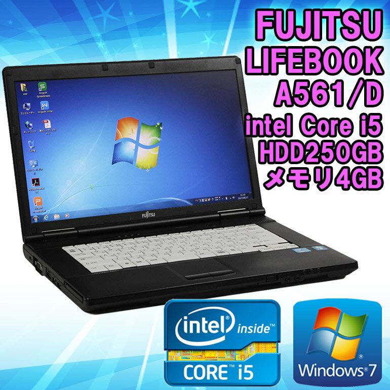 【中古】 ノートパソコン 富士通(FUJITSU) LIFEBOOK A561/D 15.6インチ Windows7 Core i5 2520M 2.50GHz メモリ4GB HDD250GB DVDマルチドライブ HDMI端子 WPS Office付 初期設定済 送料無料(一部地域を除く)