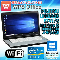 WPSOffice付【中古】ノートパソコン富士通(FUJITSU)LIFEBOOKE741/CWindows10Pro64bit15.6インチ(フルHD1920×1080)Corei52520M2.50GHzメモリ4GBHDD500GBHDMIドライブレス無線LANSDスロット初期設定済送料無料(一部地域を除く)