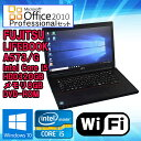【Core i5モデル】Microsoft Office Professional 2010セット 【中古】ノートパソコン FUJITSU(富士通) LIFEBOOK(ライフブック) A573/G…