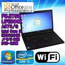 【完売御礼】【Core i5モデル】 Microsoft Office Professional 2010セット 【中古】ノートパソコン FUJITSU(富士通) LIFEBOOK(ライフ…