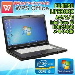 WPSOffice付【中古】ノートパソコン富士通(FUJITSU)LIFEBOOKA572/EWindows715.6型ワイド(1366×768)Corei53320M2.60GHzメモリ4GBHDD250GBHDMIDVD-ROMUSB3.0対応初期設定済送料無料(一部地域を除く)