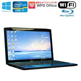 ★限定1台★ WPS Office付 【中古】 ノートパソコン 富士通(FUJITSU) LIFEBOOK(ライフブック) AH77/K ブルー Windows8 64bit Core i7 3632QM 2.20GHz メモリ8GB HDD1TB ブルーレイドライブ 初期設定済 送料無料(一部地域を除く)