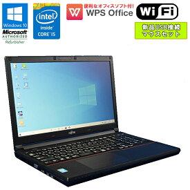 新品USB接続マウスセット WPS Office付 中古 パソコン ノートパソコン 中古ノートパソコン 中古パソコン ノート 富士通 LIFEBOOK A744/H Windows10 Pro フルHD Core i5 4300M 2.60GHz メモリ4GB HDD320GB DVD-ROMドライブ テンキー 初期設定済