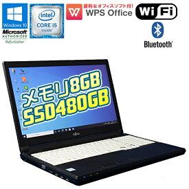 ★限定1台★ 当店カスタムモデル 新品超速!SSDモデル WPS Office付 【中古】 ノートパソコン 中古ノートパソコン 富士通 LIFEBOOK A576/PX Windows10 Pro Core i5 6300U 2.40GHz メモリ8GB SSD480GB DVDマルチ Wi-Fi Bluetooth テンキー 初期設定済