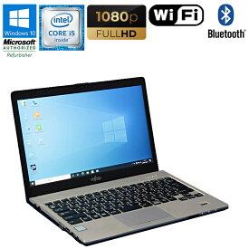 訳あり 限定1台【中古】 ノートパソコン FUJITSU(富士通) LIFEBOOK S936/M Windows10 Pro 13.3インチ Core i5 6300U 2.40GHz メモリ4GB HDD320GB DVD-ROM Bluetooth Wi-Fi 初期設定済 中古PC 90日保証 コンパクト 小型 フルHD