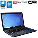 在庫わずか! HP ProBook 450 G1 Windows10 Pro Core i5 4200M 2.50GHz メモリ4GB HDD320GB DVDマルチ 無線LAN 中古 ノートパソコン 中古 パソコン ノートパソコン WPS Office付 Wi-Fi テンキー HDMI 初期設定済 90日保証