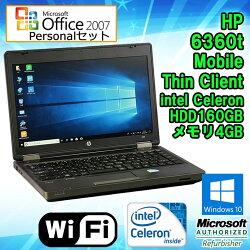 【最安に挑戦中!】MicrosoftOfficePersonal2007セット【中古】ノートパソコンHP6360tMobileThinClientWindows10Home64bitCeleronB8101.60GHzメモリ4GBHDD160GBドライブレス無線LAN初期設定済送料無料(一部地域を除く)