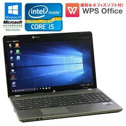 WPSOffice付【中古】ノートパソコンHP(エイチピー)ProBook(プロブック)4530sWindows10Pro64bitCorei52430M2.40GHzメモリ4GBHDD320GBDVD-ROMドライブテンキーHDMI初期設定済送料無料ヒューレットパッカード