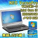 ★在庫限りSALE!【再入荷!】 【中古】 ノートパソコン NEC VersaPro VK25MD-D Windows7 15.6インチ WXGA液晶 Core i5 vPro 2520M 2.5GH