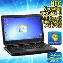 【完売御礼】 中古 ノートパソコン NEC VersaPro VK25MX-D Windows7 Core i5 2520M 2.50GHz メモリ4GB HDD250GB 15.6インチ HD+(1