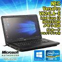 中古 Windows10 ノートパソコン NEC VersaPro VK24LA-E Core i3 2370 2.40GHz メモリ4GB HDD250GB 15.6インチ WXGA(1366×76