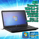 中古 ノートパソコン NEC VersaPro VK24LA-E Windows7 Core i3 2370 2.40GHz メモリ4GB HDD250GB 15.6インチ WXGA(1366×768