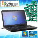 パワポ付き! Microsoft Office2007 中古 ノートパソコン NEC VersaPro VK24LA-E Windows7 Core i3 2370 2.40GHz メモリ4GB HD